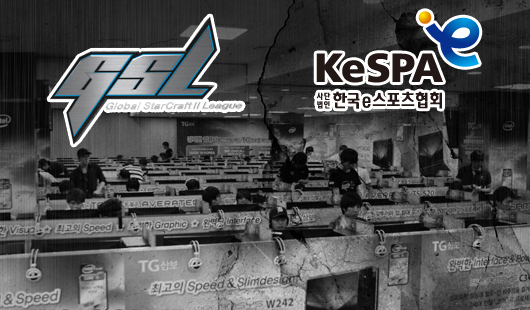 еSF vs KeSPA