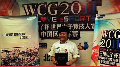 xiaOt - Winner WCG China 2011 SC2