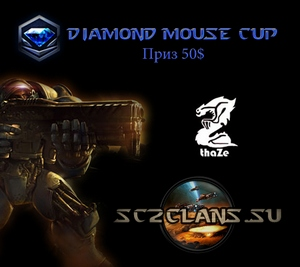 Diamond Mouse |Cup